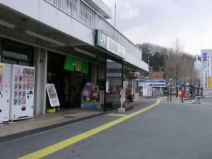 【第15回 ゴールの韮崎駅】