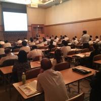 日環協関東支部セミナーでの発表会
