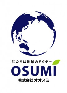 logo(縦)社名_スローガン