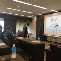 YUSA/横浜市事業提携発表会