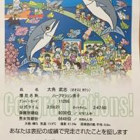 三浦国際市民マラソンにチャレンジ