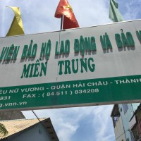 ベトナムにて