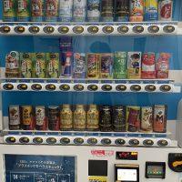 【大角武志のNOプラスチックでやってみた Vol.007〜会社の自動販売機〜】